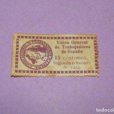 Sellos: ANTIGUA VIÑETA CUOTA UGT UNION GENERAL DE TRABAJADORES DE ESPAÑA 15 CÉNTIMOS VIOLETA DE 1933. Lote 217470848