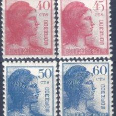 Sellos: EDIFIL 751-754 ALEGORÍA DE LA REPÚBLICA 1938 (SERIE COMPLETA). EXCELENTE CENTRADO. MNH**. Lote 217596591