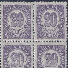 Sellos: EDIFIL 748 CIFRAS 1938 (BLOQUE DE 4). MNH **. Lote 217609842