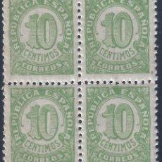 Sellos: EDIFIL 746 CIFRAS 1938 (BLOQUE DE 4). MNH **. Lote 217609908