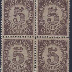 Sellos: EDIFIL 745 CIFRAS 1938 (BLOQUE DE 4). MNH **. Lote 217609940