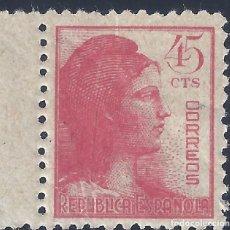 Sellos: EDIFIL 752 ALEGORÍA DE LA REPÚBLICA 1938 (VARIEDAD...FUELLE VERTICAL). MNH**. Lote 217620030