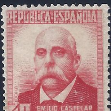 Selos: EDIFIL 736 CIFRA Y PERSONAJES 1938 (VARIEDAD 736DP...DENTADO 14 DE LÍNEA). CENTRADO DE LUJO. MNH **. Lote 217654171