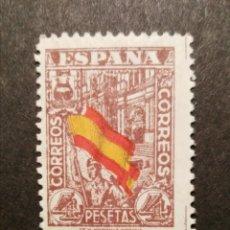Francobolli: ESPAÑA 1936/37. EDIFIL 812**. 4 PESETAS. JUNTA DE DEFENSA NACIONAL. Lote 217858981