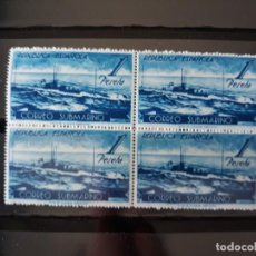 Sellos: BLOQUE 4 EDIFIL NE 775 ** ESPAÑA 1938 CORREO SUBMARINO 1 PESETA AZUL. Lote 218023615