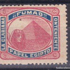 Sellos: LL3- PARAFISCALES FUMAD PAPEL EGIPCIO LA CLARIANA ONTENIENTE ** SIN FIJASELLOS. Lote 218165447