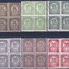Sellos: EDIFIL 745-750 CIFRAS. 1938 (SERIE COMPLETA EN BLOQUES DE 4) (VARIEDAD...TAMAÑO 5 CTS). MNH **. Lote 218272780