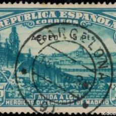 Sellos: ESPAÑA 1930 EDIFIL 759 USADO SOBRECARGA AUTENTICA V. C. 470 €. Lote 218327363