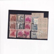 Selos: SELLOS ESPAÑA SELLOS DE LA REPUBLICA. Lote 218496420
