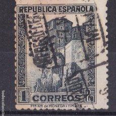 Timbres: LL13 -CASAS COLGADAS CUENCA REPÚBLICA PERFORADO H . MADRID. Lote 218548961