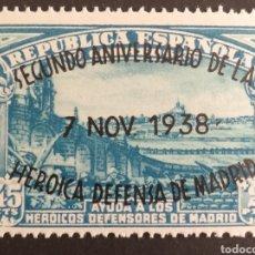 Selos: ESPAÑA N°789 MNH**DEFENSA DE MADRID (FOTOGRAFÍA REAL). Lote 218602352