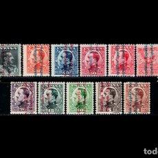 Sellos: ESPAÑA - 1931 - II REPUBLICA - EDIFIL 593/603 - SERIE COMPLETA - MH* - NUEVOS.. Lote 218619246
