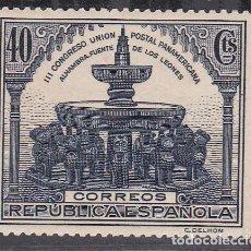 Selos: ESPAÑA.- SELLO Nº 609 CONGRESO UNION POSTAL NUEVO SIN CHARNELA.. Lote 274639123