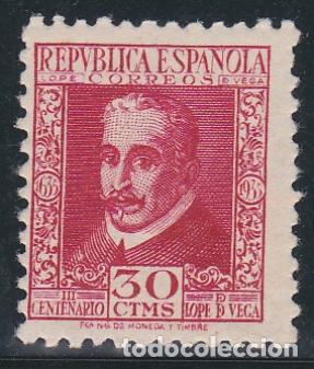 ESPAÑA.- SELLO Nº 691 LOPE DE VEGA NUEVO SIN CHARNELA. (Sellos - España - II República de 1.931 a 1.939 - Nuevos)