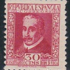Sellos: ESPAÑA.- SELLO Nº 691 LOPE DE VEGA NUEVO SIN CHARNELA.. Lote 277622678