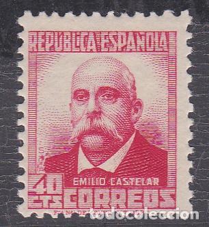 ESPAÑA.- SELLO Nº 736 EMILIO CASTELAR NUEVO SIN CHARNELA. (Sellos - España - II República de 1.931 a 1.939 - Nuevos)