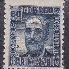 Sellos: ESPAÑA.- SELLO Nº 739 FERMIN SALVOCHEA NUEVO SIN CHARNELA.. Lote 218716723