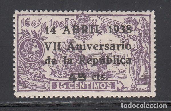 ESPAÑA, 1938 EDIFIL Nº 755 /**/, VII ANIVERSARIO DE LA REPUBLICA. SIN FIJASELLOS. BIEN CENTRADO (Sellos - España - II República de 1.931 a 1.939 - Nuevos)