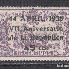 Sellos: ESPAÑA, 1938 EDIFIL Nº 755 /**/, VII ANIVERSARIO DE LA REPUBLICA. SIN FIJASELLOS. BIEN CENTRADO. Lote 218716942