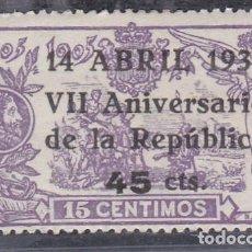 Sellos: ESPAÑA.- SELLO Nº 755 ANIVERSARIO DE LA REPUBLICA NUEVO SIN CHARNELA.. Lote 261239950