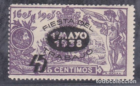 ESPAÑA.- SELLO Nº 761 FIESTA DEL TRABAJO. NUEVO CON CHARNELA. (Sellos - España - II República de 1.931 a 1.939 - Nuevos)