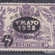 Sellos: ESPAÑA.- SELLO Nº 761 FIESTA DEL TRABAJO. NUEVO CON CHARNELA.. Lote 218717296