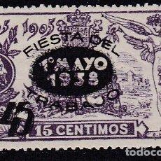 Sellos: ESPAÑA.- SELLO Nº 761 FIESTA DEL TRABAJO. NUEVO SIN CHARNELA. DE LUJO. Lote 218717496