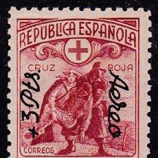 Sellos: ESPAÑA.- SELLO Nº 768 CRUZ ROJA SOBRECARGADO NUEVO CON CHARNELA.. Lote 218717610