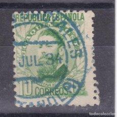 Timbres: LL20- JOAQUÍN COSTA REPÚBLICA EDIFIL 664. USADO FECHADOR AZUL CASTROURDIALES (SANTANDER). Lote 218837902