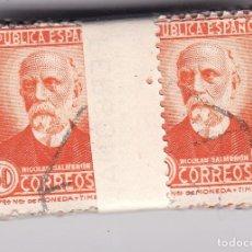 Sellos: ST(CJTª)- REPUBLICA SALMERÓN EDIFIL 671 . PASTILLA 100 SELLOS EN PAREJA . BUENA CALIDAD. Lote 218899720