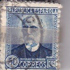 Sellos: ST(CJTª)- REPUBLICA SALMERÓN EDIFIL 688 . PASTILLA 100 SELLOS . BUENA CALIDAD. Lote 218899870