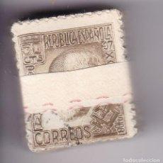 Sellos: ST(CJTª)- REPUBLICA RAMÓN Y CAJAL EDIFIL 680 . PASTILLA 140 SELLOS . BUENA CALIDAD + 400 EUROS. Lote 218899975