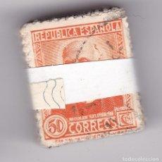 Sellos: ST(CJTª)- REPUBLICA SALMERÓN EDIFIL 671 . PASTILLA 100 SELLOS . BUENA CALIDAD. Lote 218900112