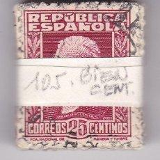 Sellos: ST(CJTª)- REPUBLICA PABLO IGLESIAS EDIFIL 658 . PASTILLA 105 SELLOS . CENTRADOS BUENA CALIDAD. Lote 218900490