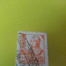 Sellos: 1939 CERTIFICADO MATASELLO SELLO ISABEL CATÓLICA II REPÚBLICA EDIFIL 824. Lote 218977553