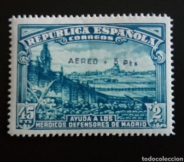 ESPAÑA 1938. DEFENSA DE MADRID. EDIFIL 759 ** HABILITADO AÉREO + 5 PTS. NUEVO (Sellos - España - II República de 1.931 a 1.939 - Nuevos)