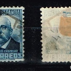 Sellos: ESPAÑA 1931-1932 - EDIFIL 660 - PERSONAJES CON CIFRA DE CONTROL. Lote 219449178