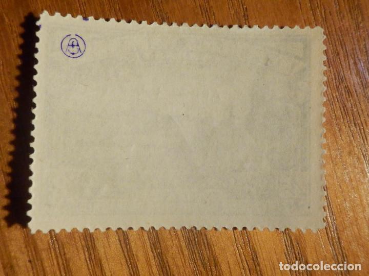 Sellos: EDIFIL Nº 759 Defensa Madrid - Aereo + 5 Pesetas - AÑO 1938, CON GOMA, SIN FIJASELLOS Catálogo 900 € - Foto 3 - 219525700