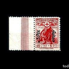 Sellos: ESPAÑA - 1938 - II REPUBLICA - EDIFIL 768 - MNH** - NUEVO - BORDE DE HOJA.. Lote 219546928