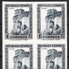 Sellos: 1932 PERSONAJES Y MONUMENTOS EDIFIL 673 1 PESETA BLOQUE DE 4 SIN DENTAR NUEVO CON GOMA Y SIN CHAR.. Lote 219596163