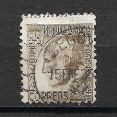 Sellos: ESPAÑA 1934 EDIFIL 680 USADO - 17/29. Lote 219701271