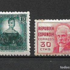 Sellos: ESPAÑA 1936 EDIFIL 733 Y 735 * MH - 17/28. Lote 219703585