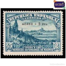 Timbres: ESPAÑA 1938. EDIFIL 759. DEFENSA DE MADRID. MARQUILLADO. NUEVO** MNH. Lote 220696700