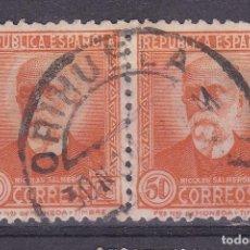 Sellos: LL1- SALMERÓN CON CIFRA PAREJA USADOS ORIHUELA (ALICANTE) .LUJO. Lote 220940626