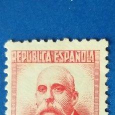 Sellos: NUEVO **. AÑO 1936-1938. EDIFIL 736. CIFRAS Y PERSONAJES. EMILIO CASTELAR.. Lote 221123967