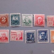 Sellos: ESPAÑA - 1936-38 - II REPUBLICA - EDIFIL 731/740 - SERIE COMPLETA - MNH** - NUEVOS - VALOR CAT. 42€. Lote 221155901