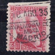 Sellos: CL12-33- AZCÁRATE REPÚBLICA MATASELLOS AMBULANTE NAVALMORAL DE LA MATA- MADRID. Lote 221266548