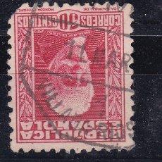 Sellos: CL12-33- PABLO IGLESIAS REPÚBLICA MATASELLOS AMBULANTE VILLADA- RIOSECO. Lote 221266622