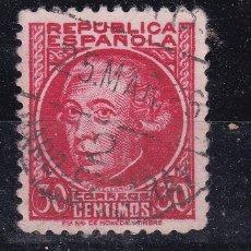 Sellos: CL12-33- JOVELLANOS REPÚBLICA MATASELLOS AMBULANTE HARO- EZCARAY. Lote 221266713
