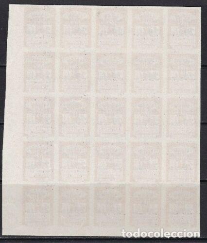 Sellos: BLOQUE 25 SELLOS TELEGRAFOS BARCELONA AÑO 1936 EDIFIL 11 S NUEVOS GRAN VALOR CATALOGO - Foto 2 - 221339842